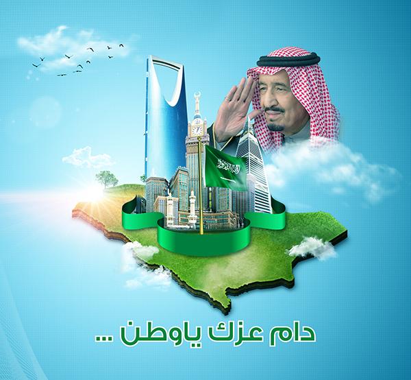 اليوم الوطني للملكة العربية السعودية ٢٠١٦ On Behance Wpap Art Happy National Day Hand Photography