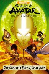 Avatar La Leyenda De Aang Libro Tierra Online Avatar The Last Airbender Avatar Book The Last Airbender