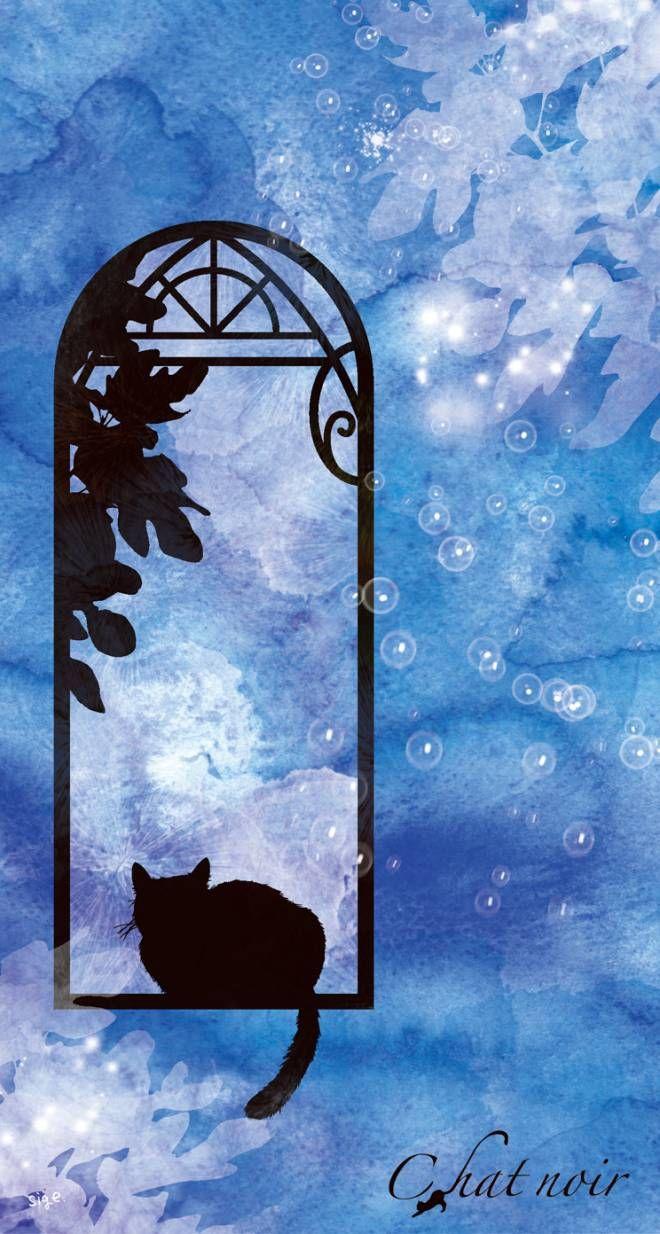「黒猫_2」iphone壁紙。ダウンロードできます。