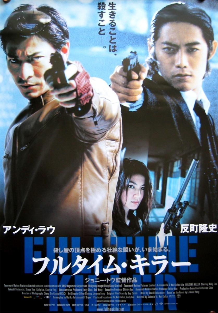 Fulltime Killer Fulltime Killer Chuen jik sat sau 2001 Two very different hitmen
