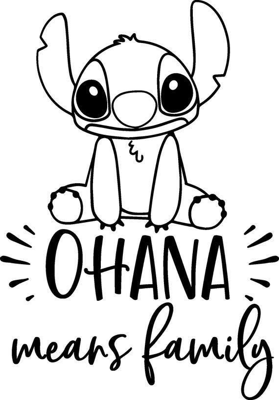 Disney Inspired Lilo And Stitch Ohana Means Family Vinyl Decal