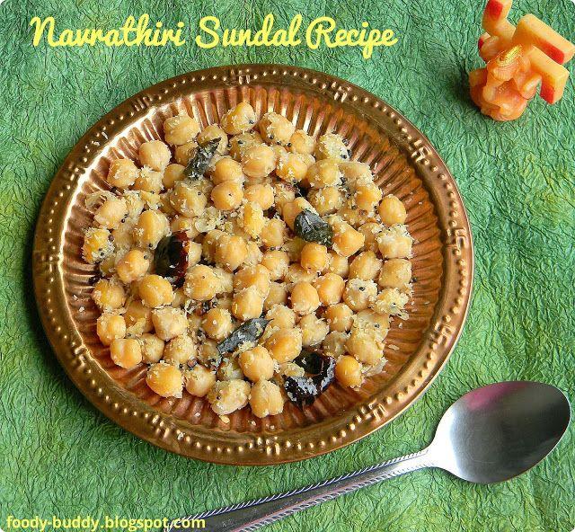 chickpeas sundal / Navarathiri sundal