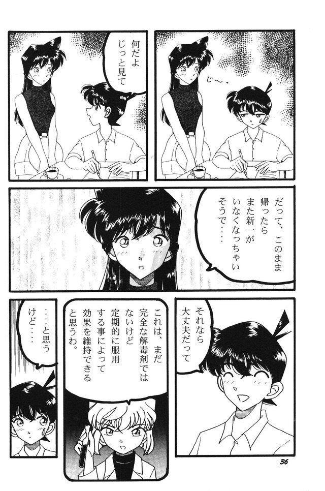 Could conan hentai doujinshi