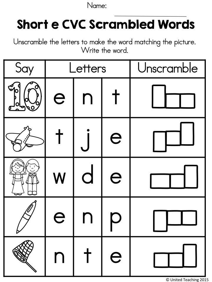 CVC Scrambled Words – Short E Worksheets