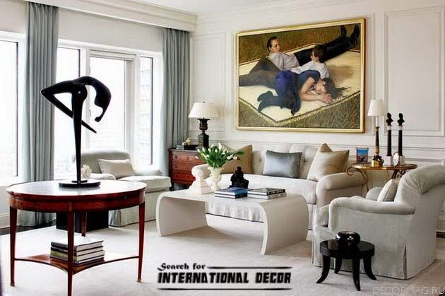 American Style In The Interior Design With Images Art Deco