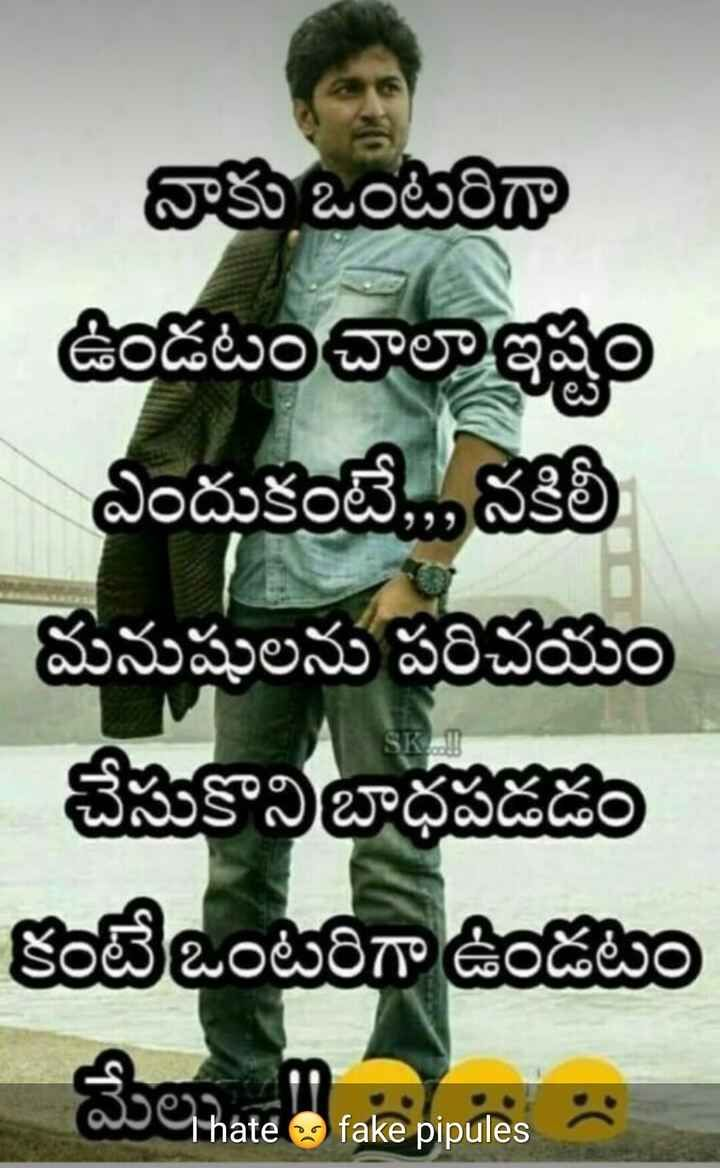 Life Changing Quotes Sharechat Life Quotes Pictures Telugu Inspirational Quotes Life Lesson Quotes