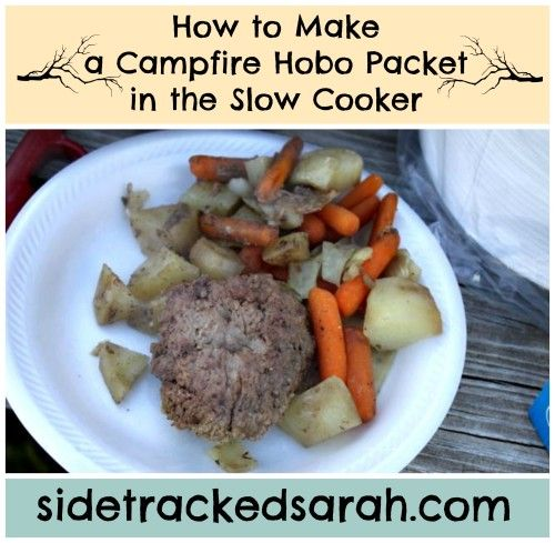 Using Your Slow Cooker to Make Campfire Packets - We do this while we're camping.  It's less work, but has the same great taste!