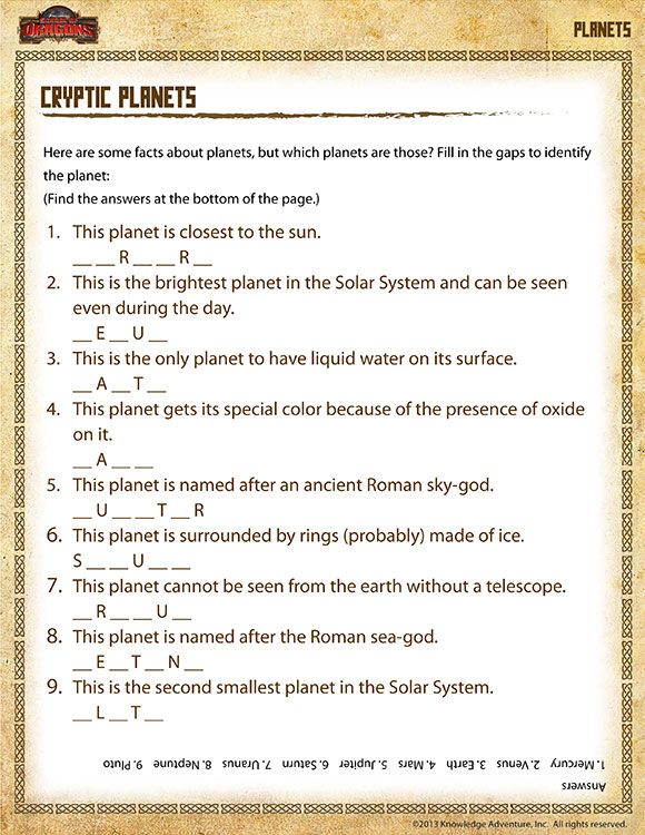 Cryptic Planets Free Science Worksheets Science Worksheets 5th Grade Science Science Practices
