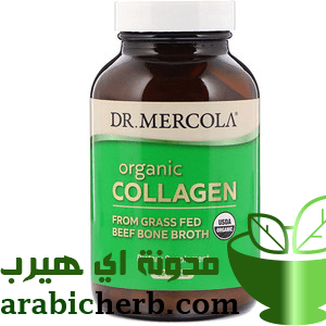 الكولاجين هو بروتين موجود بأجسامنا بمعدلات كبيرة وهو مسؤول عن عدة وظائف بوجه عام في جسم الإنسان منها تغيير وإصلاح الأنسجة Collagen Beef Bones Beef Bone Broth