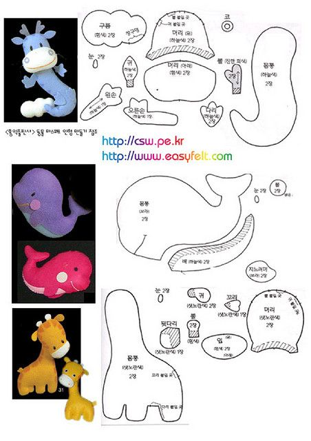 "softie patterns gosh the whale is gorgeous (great idea to make for the bubs at mums group, in my ""spare time"")"
