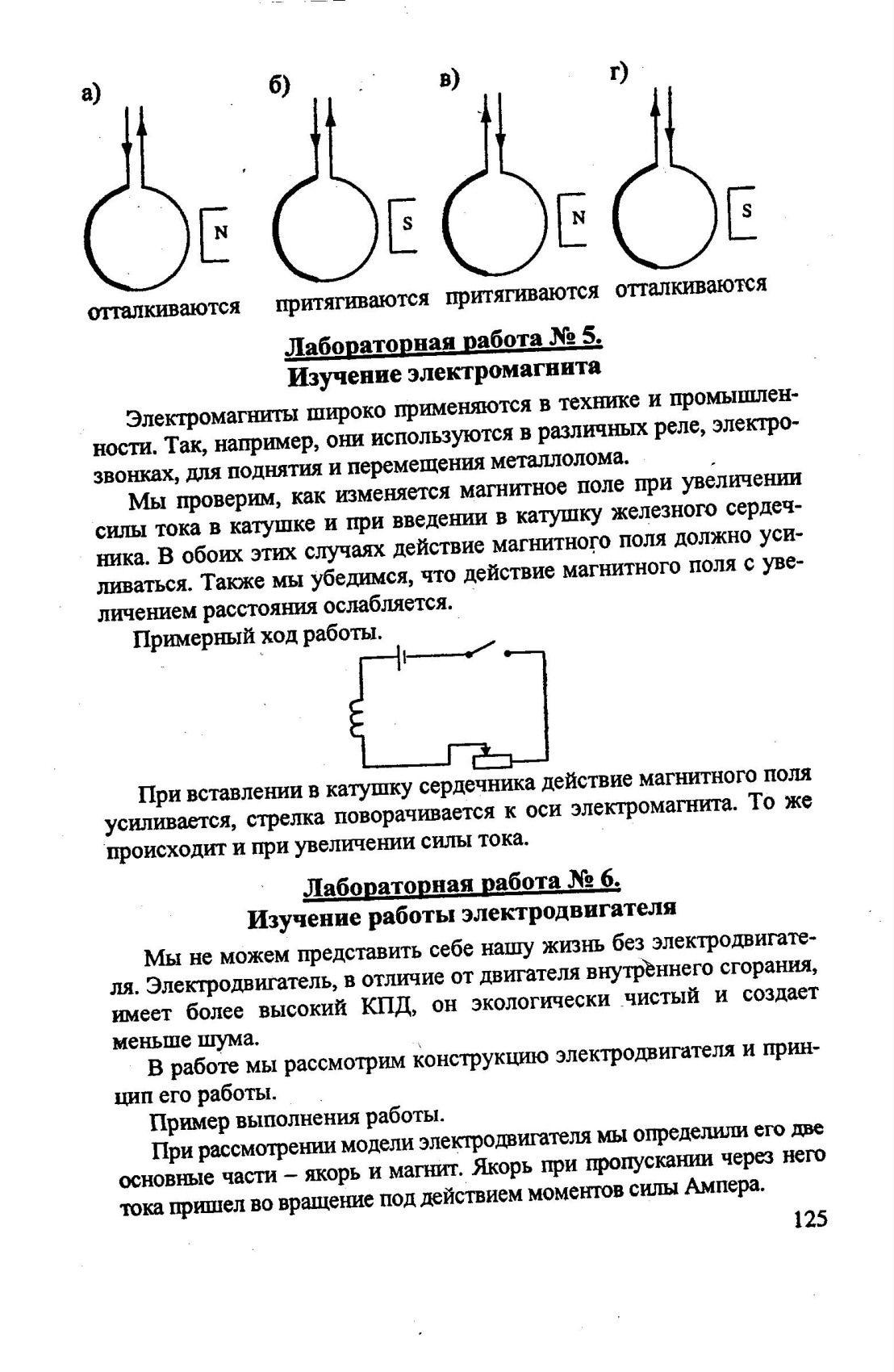 Проверочные тесты на тему степь-окружающий мир 3 класс дмитриева
