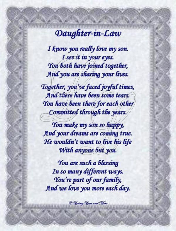 Niece Poem Is About A Special This May Also Be Personalized