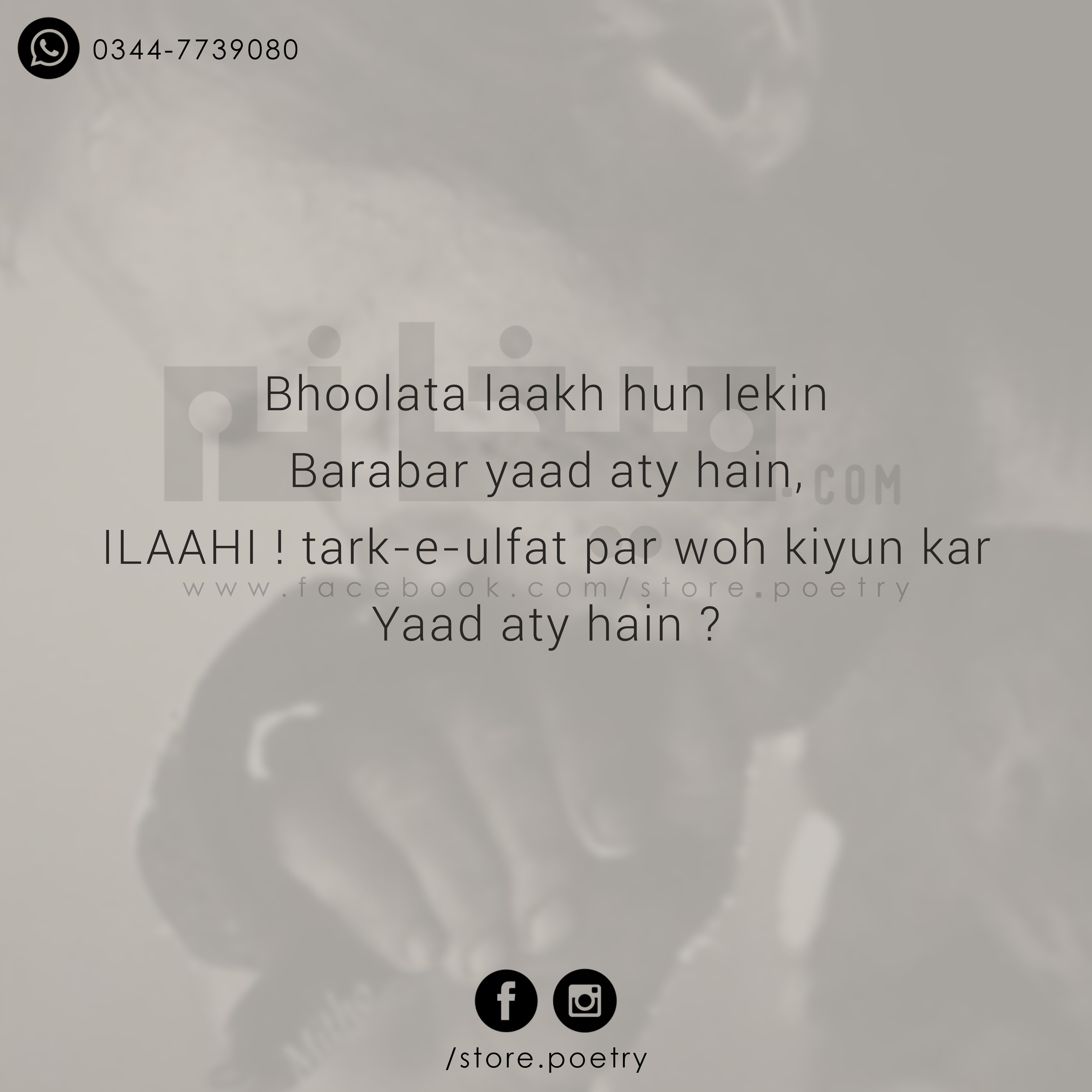 maykhana #store poetry   May Khana Poetry   Poetry quotes
