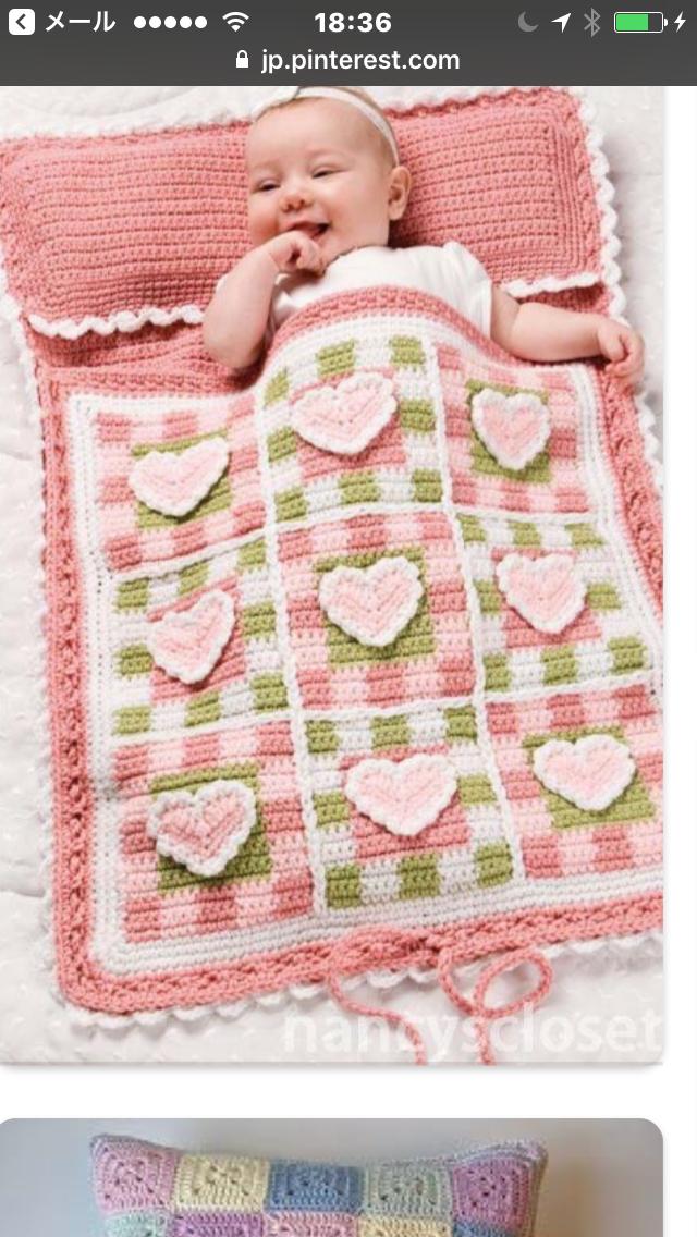 Pin de Rosa teresa en Vestidos de bebé | Pinterest | Vestido de bebé ...