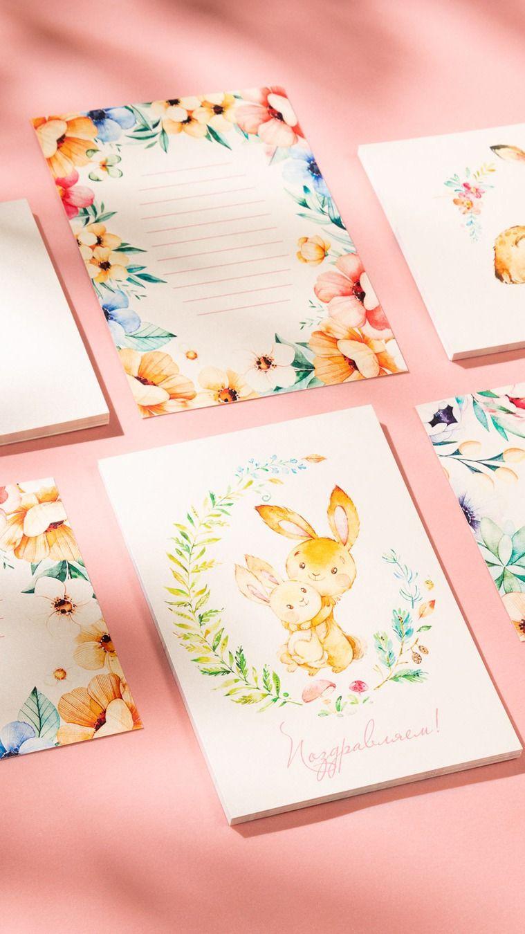 Сдачей, открытки на бумаге маджестик