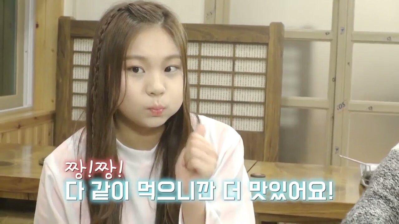엄지, 여자친구, 어디 감수광? Umji, Gfriend in Jeju