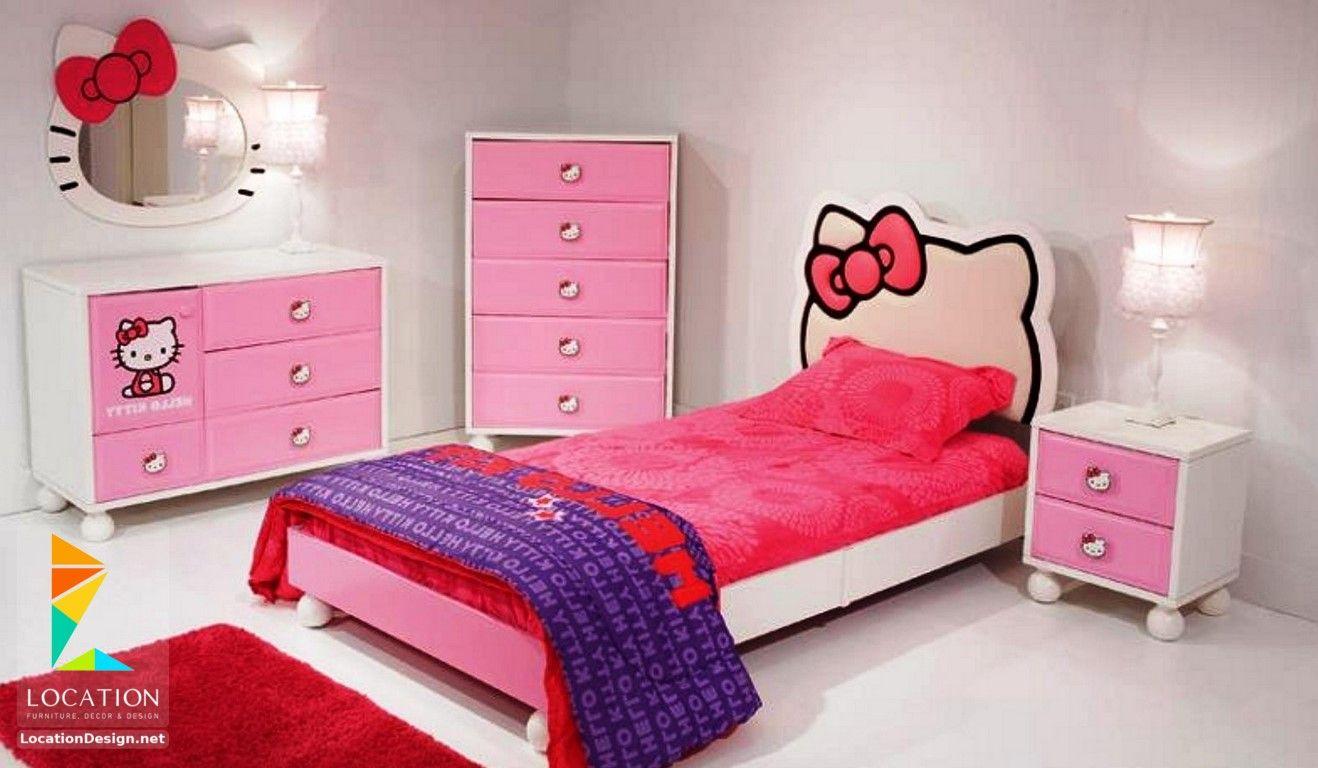 غرف نوم اطفال هالو كيتى للبنات Hello Kitty Bedroom 2018 لوكشين