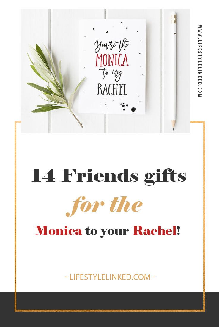 friends tv show gifts for her