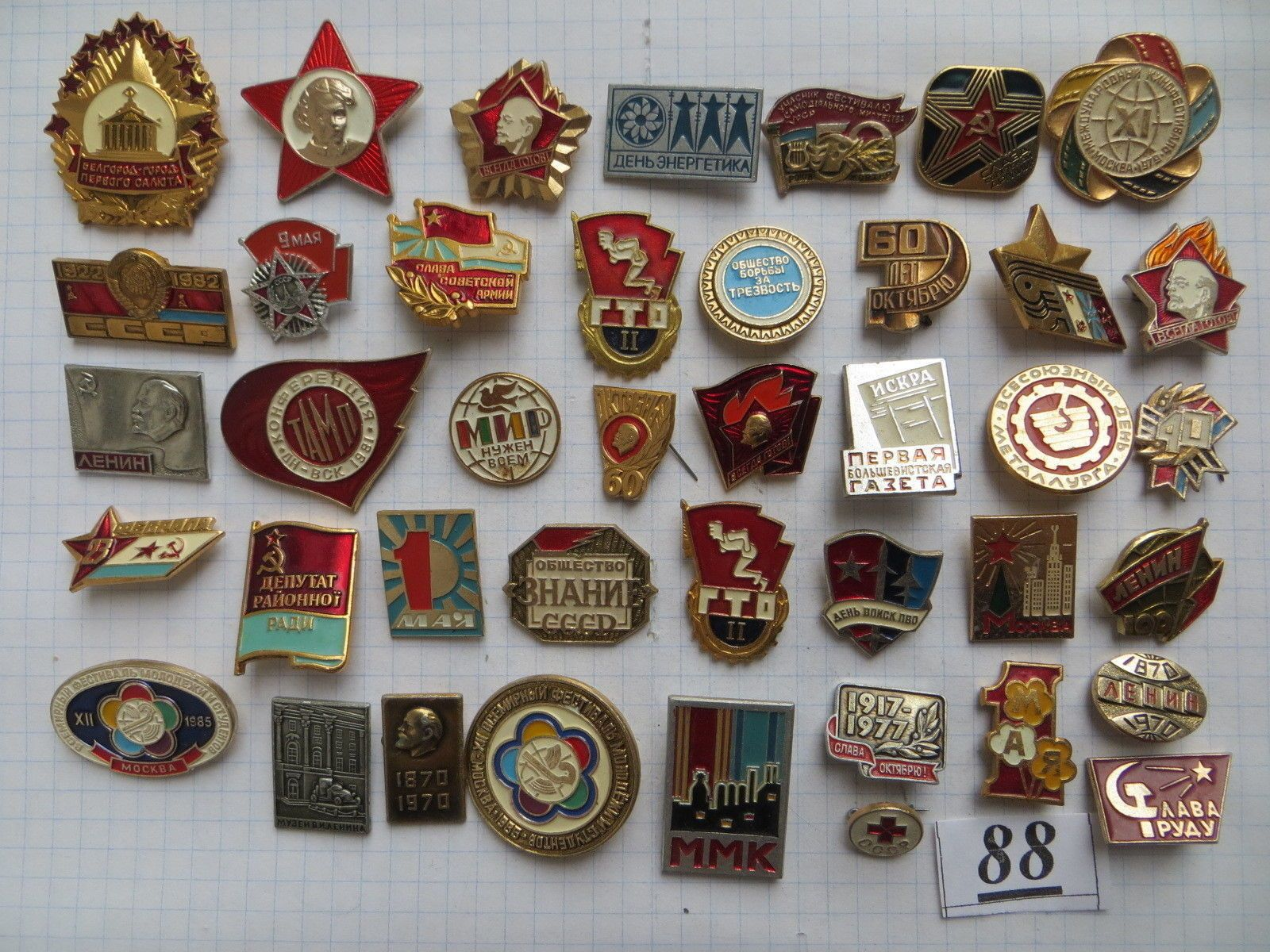 #Russian vintage topographical / celebration  pin/lapel #badge ussr cccp #soviet,  View more on the LINK: http://www.zeppy.io/product/gb/2/122213193112/