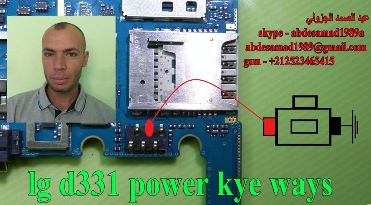 Lg L Bello D331 Power On Off Key Button Switch Jumper Ways