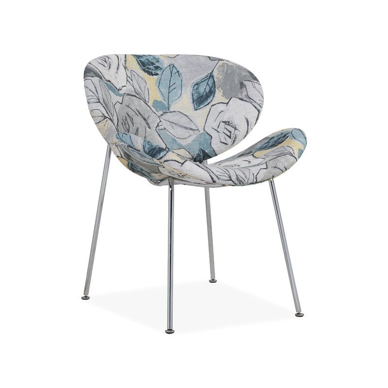 Mullis Side Chair With Images Modern Armless Chair
