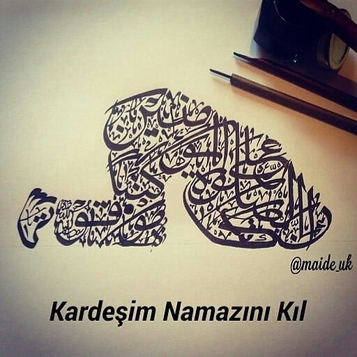 ayet hadis ve İslami bilgiler en güzel dualar  wwwcorek