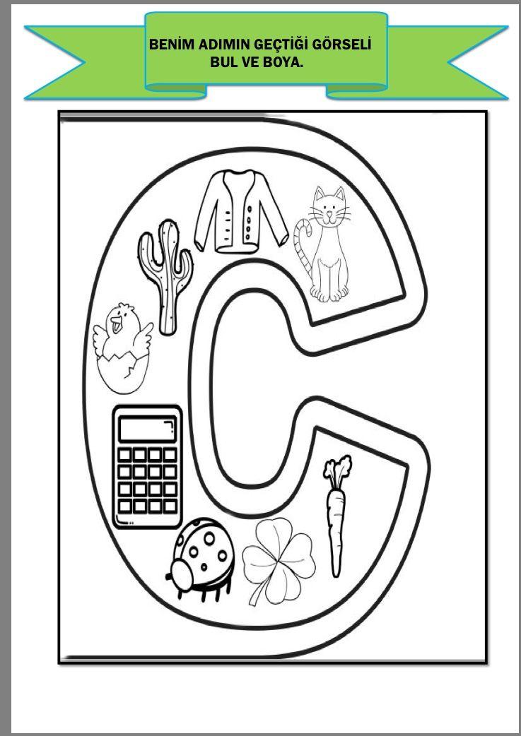 Harf Mandala Calismalarim Cigdem Ogretmen Indirme Linki Http Www Egitimhane Com Dik Temel Harf Mandala Okul Oncesi Aktiviteler Egitim Harfleri Ogreniyorum
