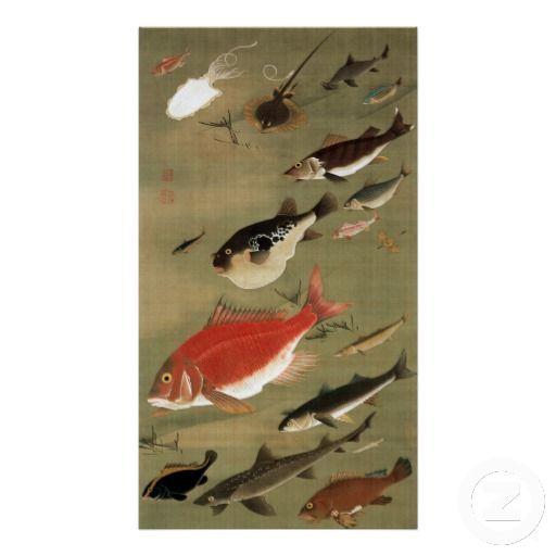 28. 群魚図, 若冲 Various Fishes, Jakuchū, Japan Art Pos