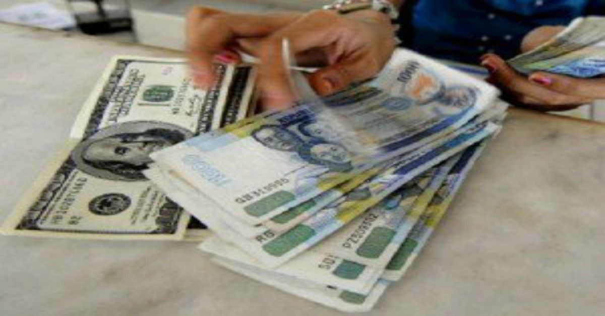 Peso Hits Its Lowest Rate After 10