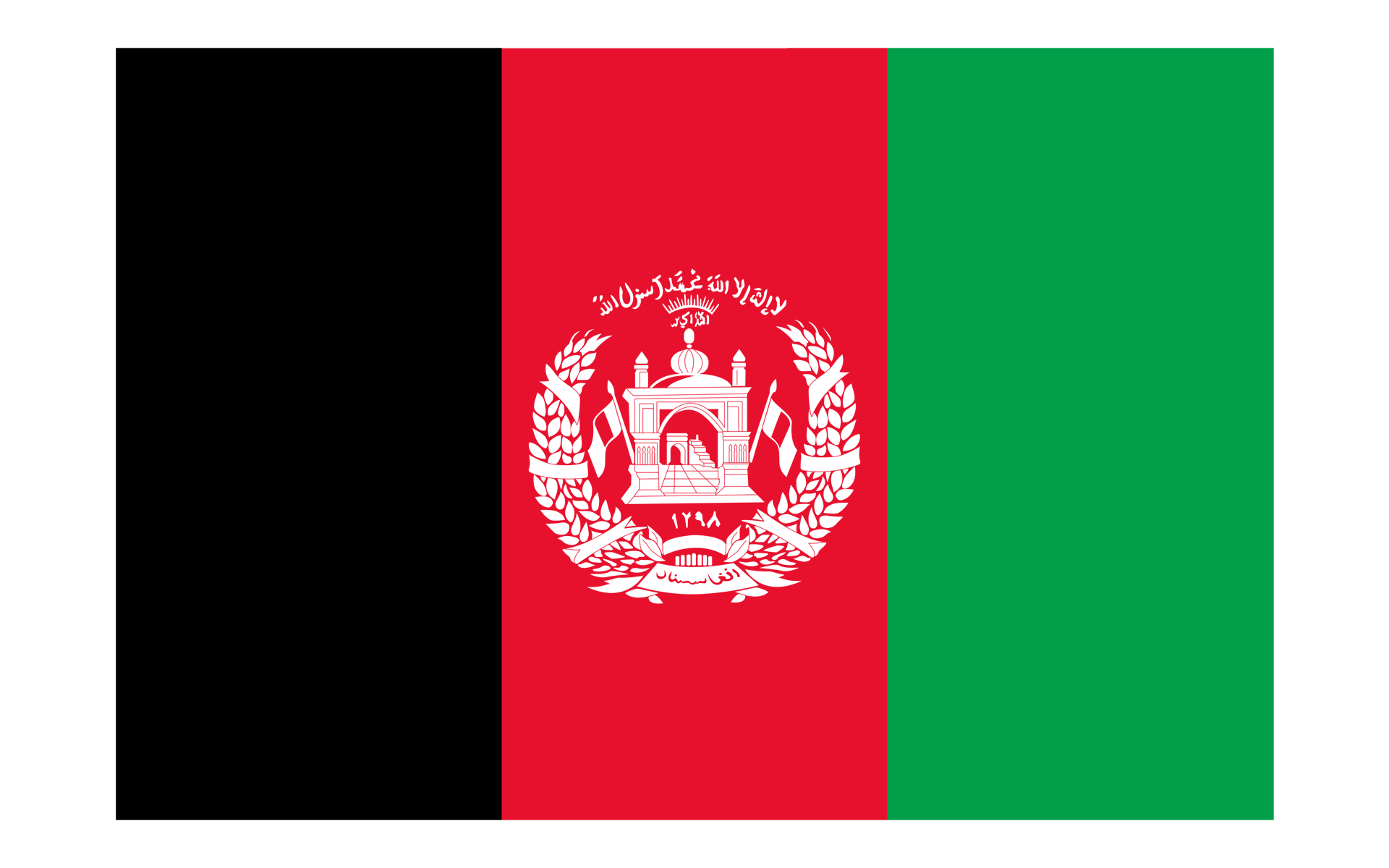 Afghanistan    Countries Flags   Afghanistan flag, Flags of