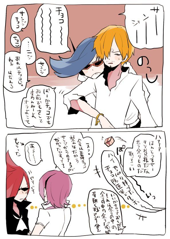 One Piece おしゃれまとめの人気アイデア Pinterest Maron