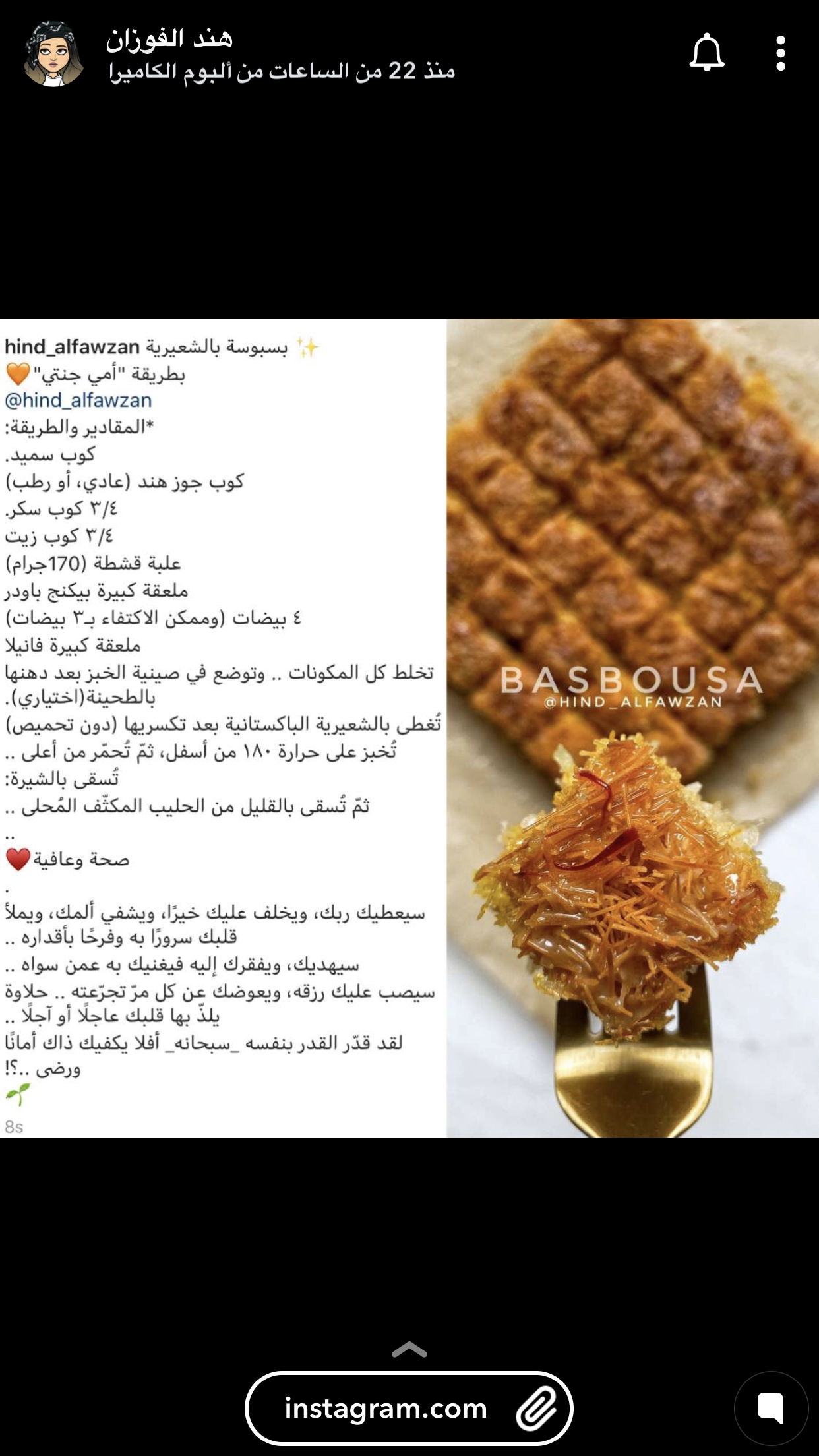 Pin By Um Safi On اطباق Food Receipes Food Recipies Sweets Recipes