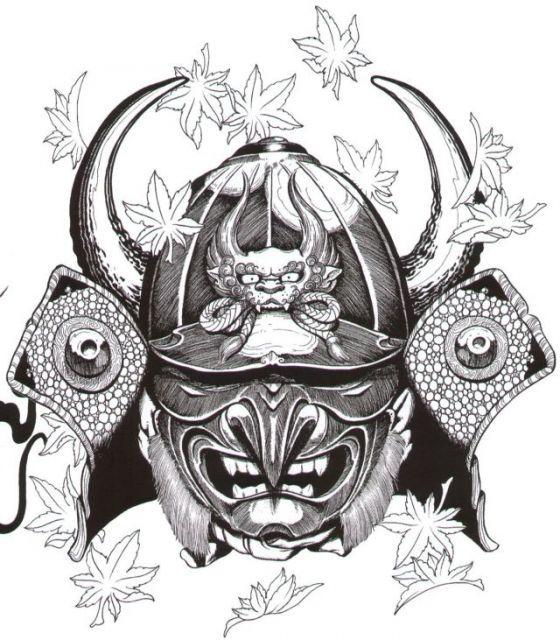 mascara samurai - Pesquisa Google | Jay | Pinterest | Máscaras ...