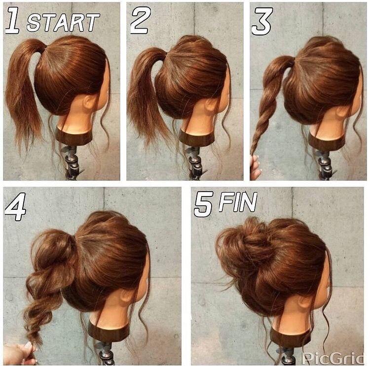 O Coque Baguncado Das Fanfics Eu To Em Shok Hair Styles Long Hair Styles Medium Hair Styles