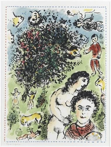 In the Garden - Marc Chagall  1984