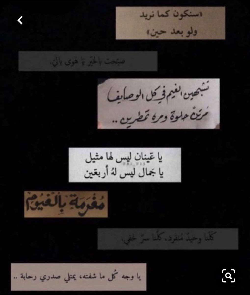 غ On Twitter Iphone Wallpaper Quotes Love Love Quotes Photos Love Smile Quotes