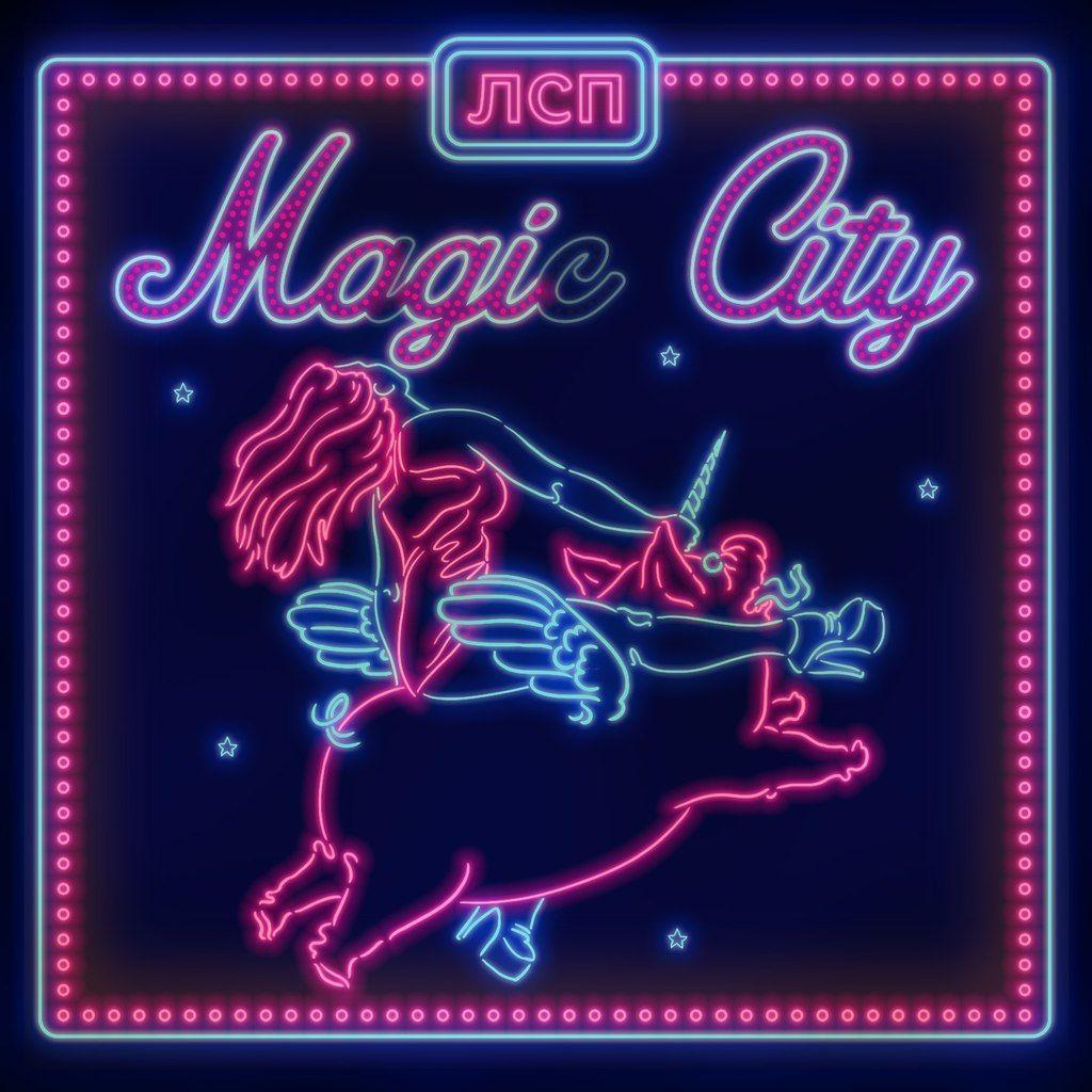 2015 ЛСП Magic City Рэп, Обложки альбомов, Альбом