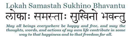 14++ Free spirit in sanskrit inspirations