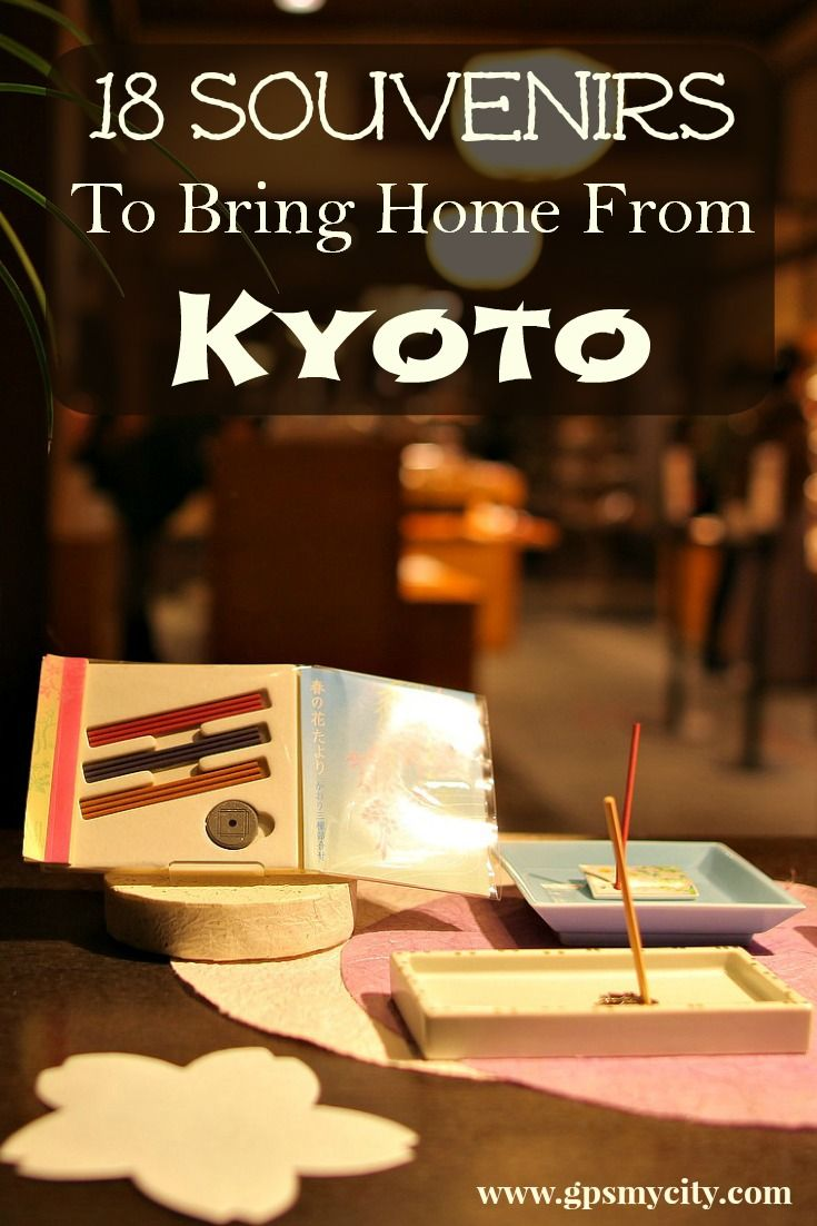 What to buy in Kyoto? This Kyoto shopping guide presents some of the most prominent Kyoto-made items well worth checking out as a memorable gift from the Land of the Rising Sun. #KyotoWhattoBuyin #KyotoSouvenirs #KyotoShopping  #JapaneseProducts #GPSmyCity #KyotoGuide