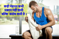 Pin On Hindi Status