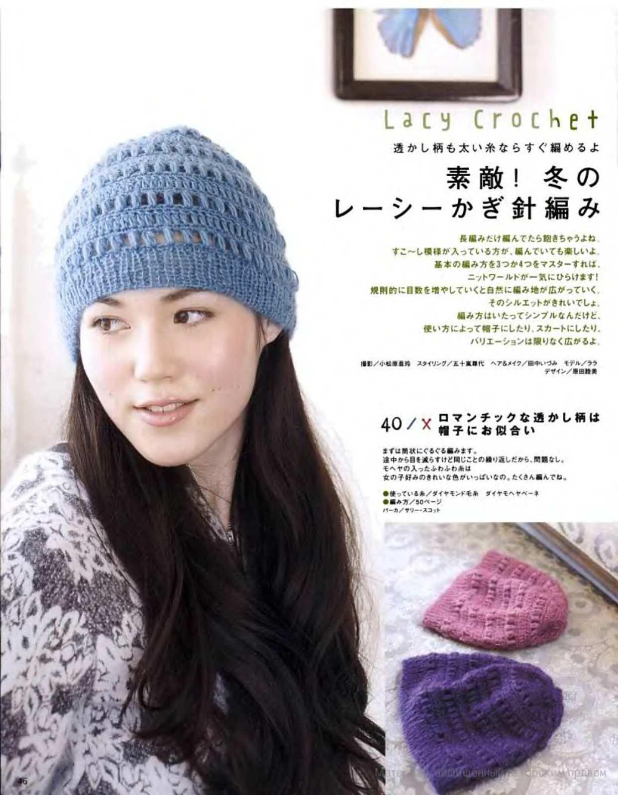 Let_s_knit_series_NV4324_2007_Autumn_Winter_sp-kr_44.png