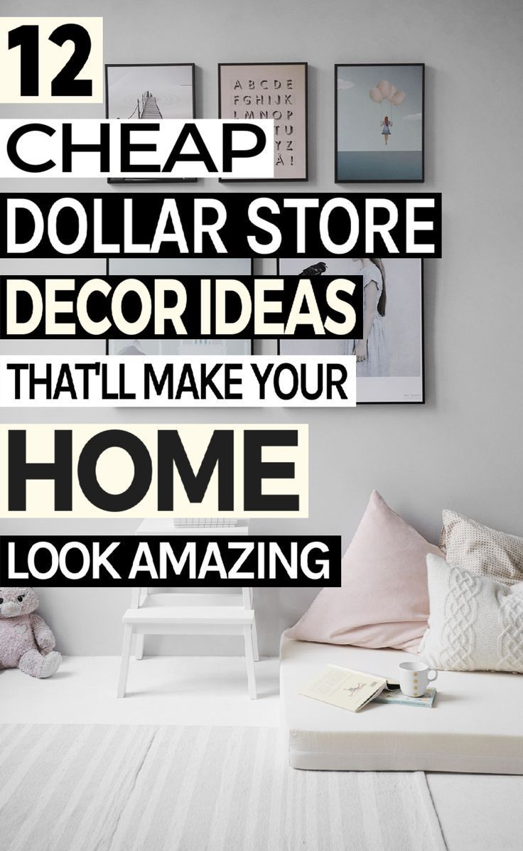 These 12 Dollar Store Decor Hacks are THE BEST! I'm so glad I found these GREAT home decor ideas and tips! Now I have great ways to decorate my home a a budget and decorate on a dime! Definitely pinning! #DecorHacks #DollarStore #DecorIdeas #Amazing #Cheap #decor #Dollar #Easy #Hacks #Home #Store #Thatll