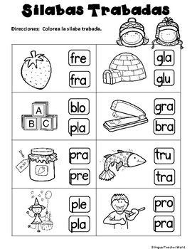 silabas trabadas spanish blends educacion infantil teaching spanish preschool spanish y. Black Bedroom Furniture Sets. Home Design Ideas
