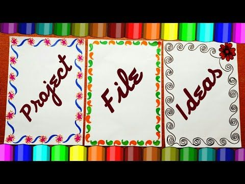 BORDERS AND FRAMES DESIGNS Borders For Cards School Projects Simple Decorative Designs For Borders