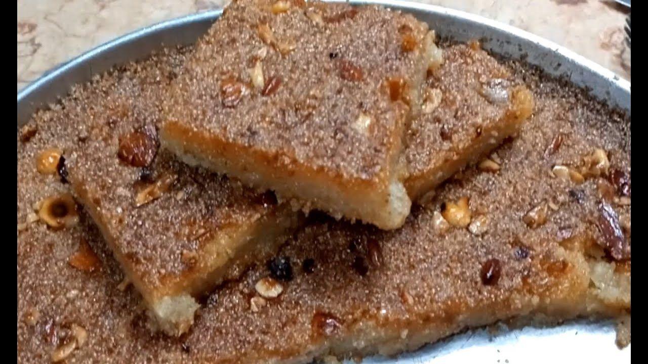 طريقه عمل البسبوسه المصريه في البيت من مطبخ الشيف شكري Youtube Baking Desserts Cupcake Cakes