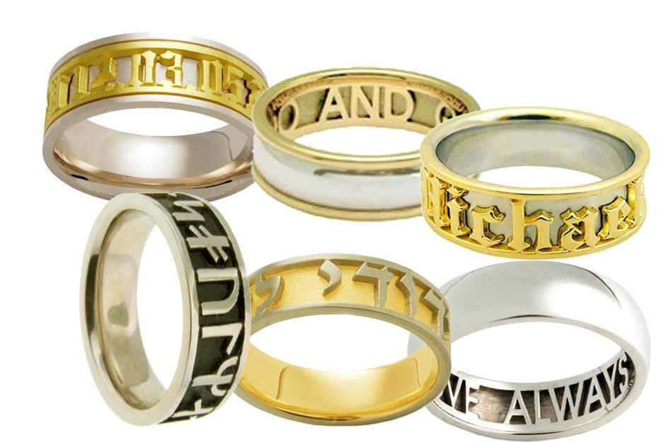 Unique name Wedding Bands details of these personalized wedding