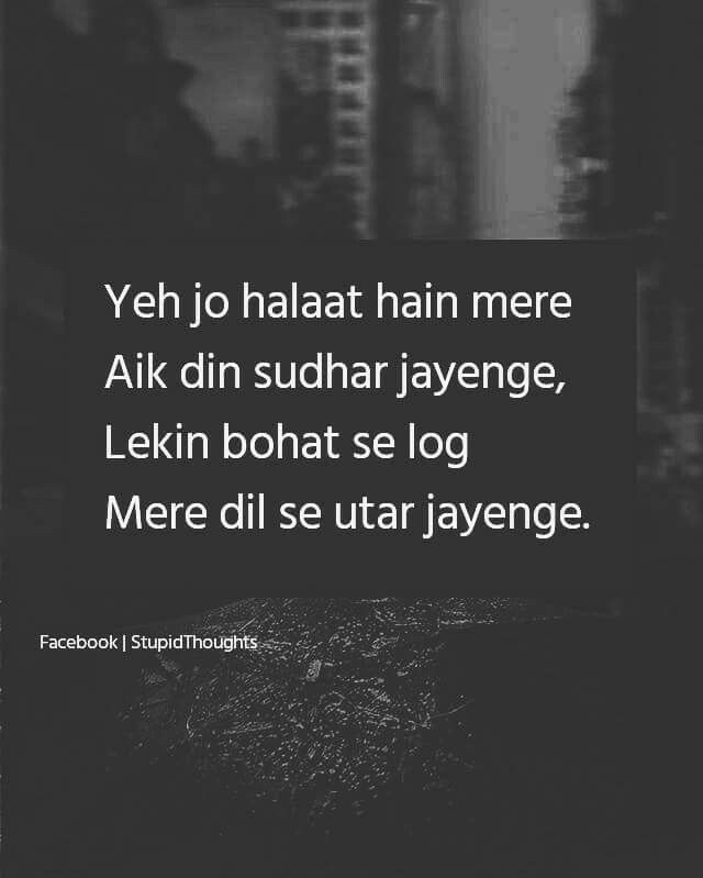 Pin By # Works And Words Of #Ru On #hindi Quotes