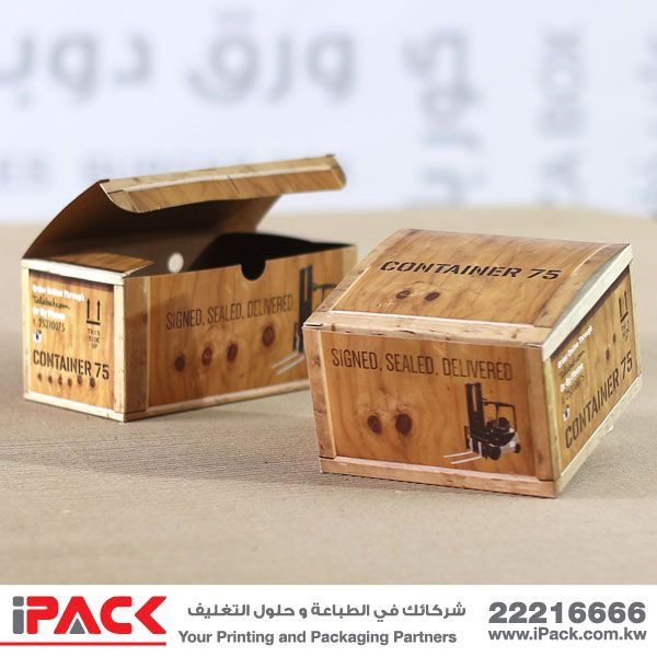 Pin On Design And Packaging Kuwait الكويت