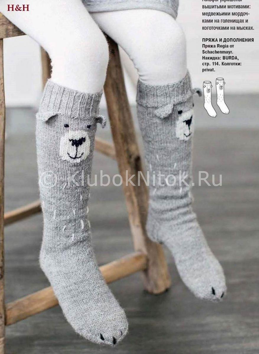 Вязание носочков девочкам