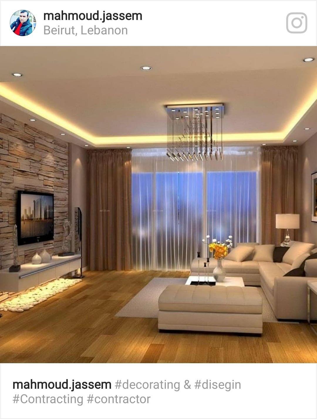 ديكور منازل شقق صالونات صالون غرف نوم تنفيذ ديكورات في لبنان للتعهدات والديكور ديكور منزلك عنا بكا Interior Kontemporer Desain Interior Modern Ruang Tamu Rumah